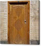 Khiva Door No.12 Canvas Print