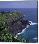 Kilauea Lighthouse II Canvas Print