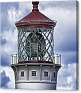 Kilauea Point Lighthouse Hawaii Canvas Print