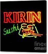 Kirin Sushi 2 Canvas Print