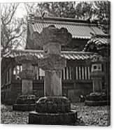 Kita-in Temple In Kawagoe Canvas Print