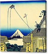 Kite Flying Over Mount Fuji Canvas Print