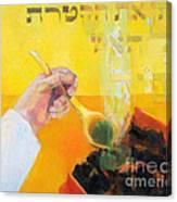 Kohen Gadol On Yom Kippur Canvas Print