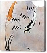 Koi Hikarimono Utsurimono Chinese Good Luck Canvas Print