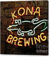 Kona Brewing Company Canvas Print