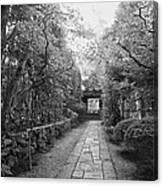 Koto-in Temple Stone Path Canvas Print