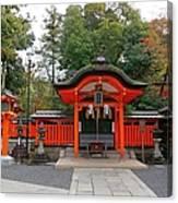 Kyoto Fushimi Shrine-1 Canvas Print