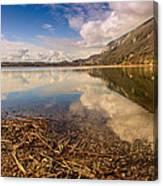 Lago Di Annone Canvas Print