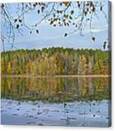 Lake Bailey Petit Jean State Park Canvas Print