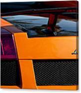 Lamborghini Rear View 2 Canvas Print