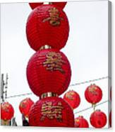 Lanterns On Lamp Post Canvas Print