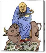 Lao-tzu (c604-531 B Canvas Print