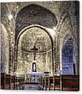 Le Castellet Medieval Church Canvas Print
