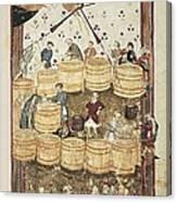 Lenzi, Domenico 14th Century. Specchio Canvas Print