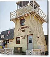 Lighthouse Cafe In North Rustico Canvas Print