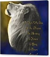 Lion Adoration Canvas Print