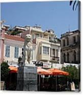 Lion Place Of Samos Canvas Print
