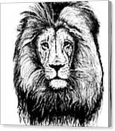 Lionking Canvas Print