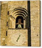 Lisbon Cathedral Bell Tower Canvas Print