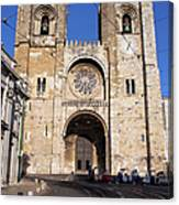 Lisbon Cathedral In Portugal Canvas Print