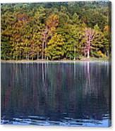 Little Beaver Lake Canvas Print
