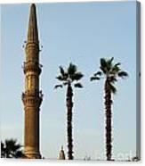 Local Cairo Mosque 02 Canvas Print