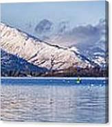 Loch Lomond Panorama Canvas Print