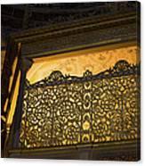 Loge Of The Sultan In Hagia Sophia  Canvas Print