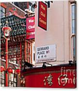 London Chinatown 02 Canvas Print