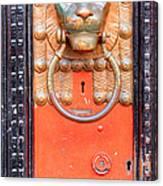 London Doorknocker Canvas Print