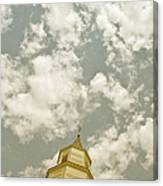Looking Up At Heaven Canvas Print