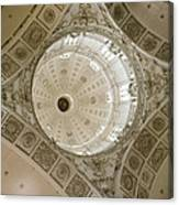 Looking Up Munich Canvas Print
