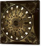 Looking Up St Mark's 2 Canvas Print