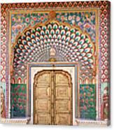 Lotus Gate In Jaipur City Palace Canvas Print