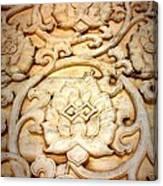 Lotus Legend Canvas Print