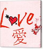 Love From The Orient Canvas Print