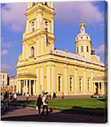 Low Angle View Of A Cathedral, Peter Canvas Print