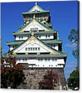 Low Angle View Of The Osaka Castle Canvas Print