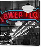 Lower Floor Selective Black And White Canvas Print