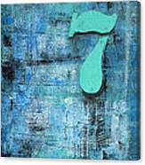 Lucky Number 7 Blue Turquoise Abstract By Chakramoon Canvas Print