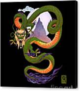 Lunar Chinese Dragon On Black Canvas Print