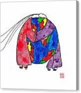 Lupita You Are My World 2 Canvas Print
