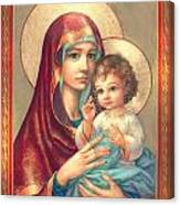 Madonna And Sitting Baby Jesus Canvas Print