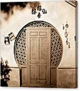 Magic Door Canvas Print