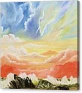 Majestic Clouds Canvas Print