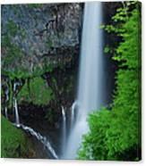 Majestic Kegon Falls Canvas Print