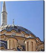 Manavgat Mosque Canvas Print