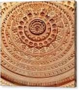 Mandala - Jain Temple Ceiling - Amarkantak India Canvas Print