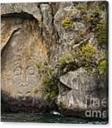 Maori Rock Art Canvas Print