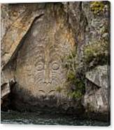 Maori Rock Carving Canvas Print